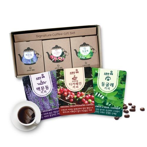 오후의 정원 한방 커피 3종 세트 (10개 * 3가지 총 30개) 개별 선택 가능